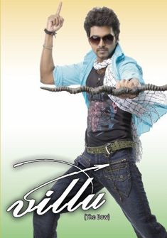 Villu (2009) full Movie Download free in hd