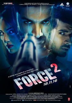 Force 2 (2016) full Movie Download free in hd