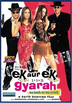 Ek Aur Ek Gyarah (2003) full Movie Download free in hd