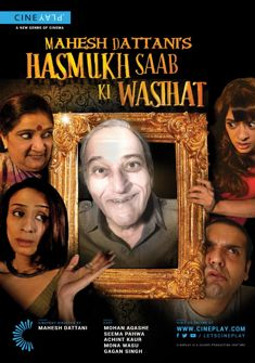 Hasmukh Saab ki Wasihat full Movie Download free in hd