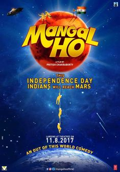 Mangal Ho (2017) full Movie Download free in hd
