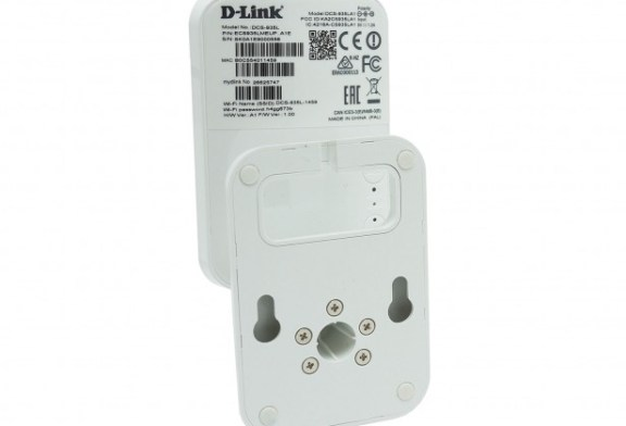 D-Link mydlink Home Monitor HD Review