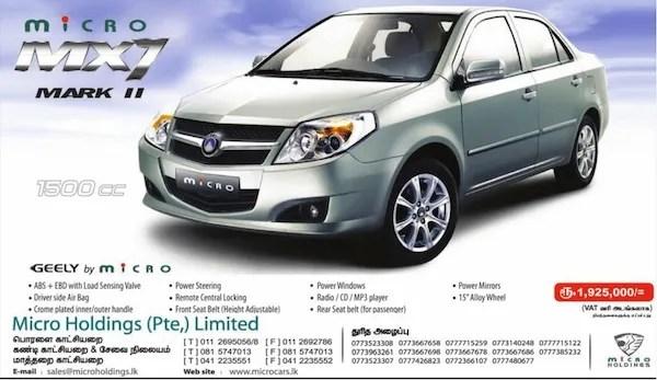 Micro MX7 Sri Lanka February 2013b