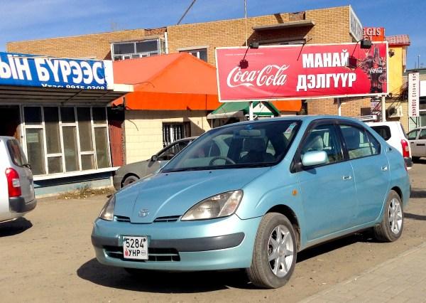 Toyota Prius Mongolia October 2013