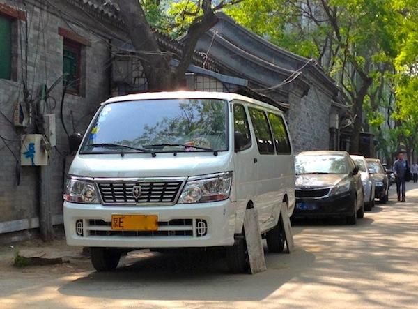 5 Jinbei Haise Kia K2