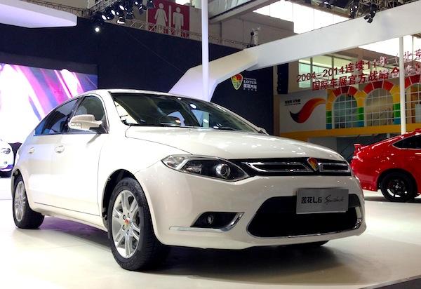 Lianhua L6 Sportback Beijing 2014
