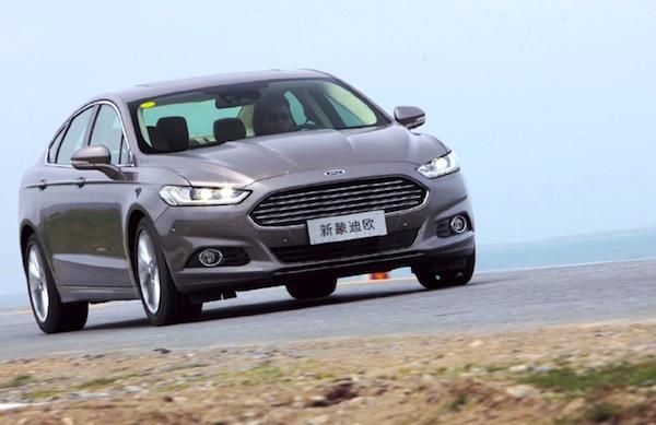 Ford Mondeo China March 2016. Picture courtesy of bitauto.com