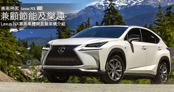 Lexus NX Taiwan October 2014. Picture courtesy of u-car.com.tw