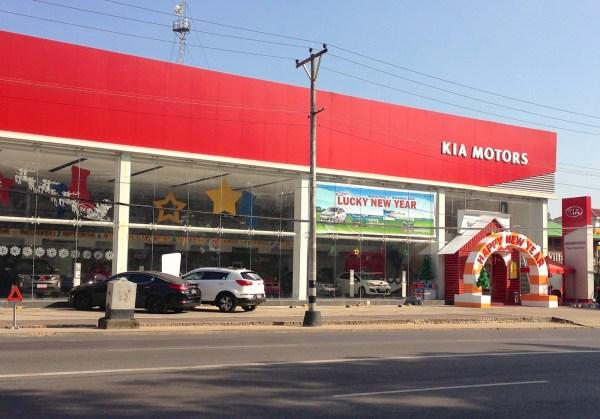 Kia Showroom Yangon 1