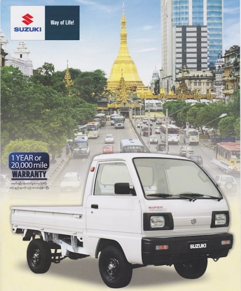 Suzuki Super Carry brochure