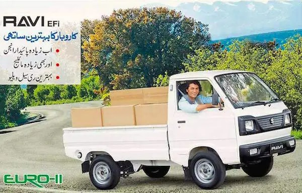 Suzuki Ravi Pakistan October 2015