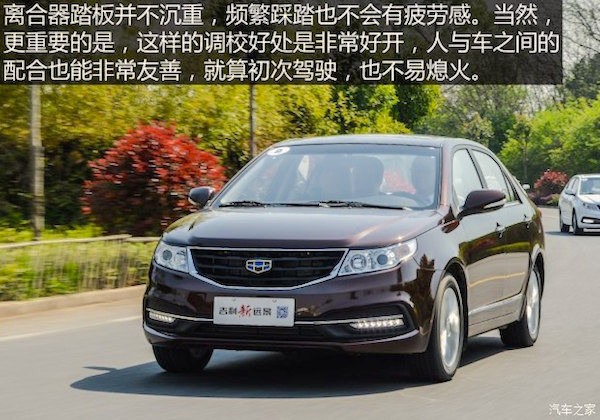 Geely Vision China 2015. Picture courtesy 91aiche.com
