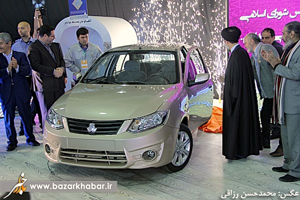Saipa 234 Iran October 2014c