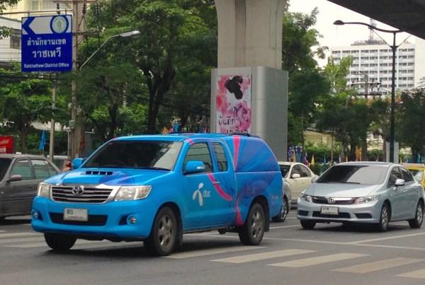 9. Toyota Hilux Bodytype Bangkok July 2015a