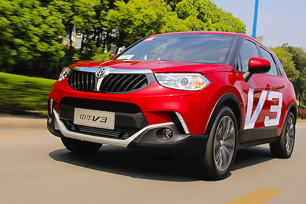 Brilliance V3 China November 2015. Picture courtesy auto.sina.com.cn