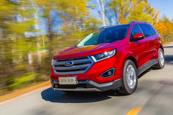 Ford Edge China January 2016. Picture courtesy cheshenghuo.com