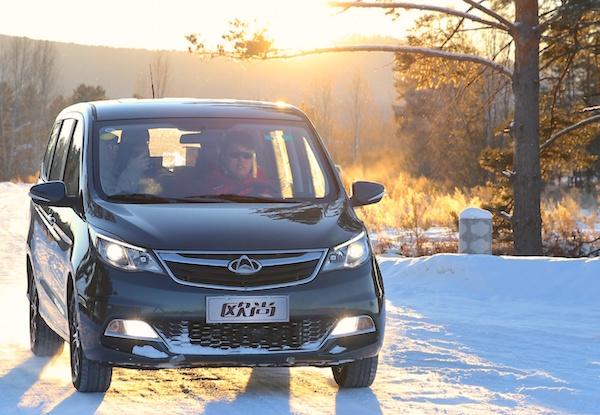 ChangAn Oushang China December 2015. Picture auto.sina.com.cn