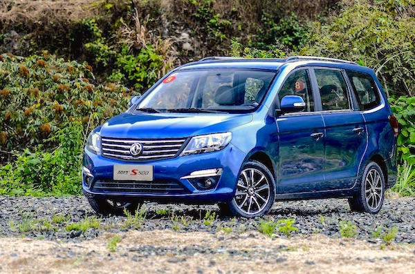 Dongfeng Fengxing S500 China December 2015. Picture courtesy autohome.com.cn
