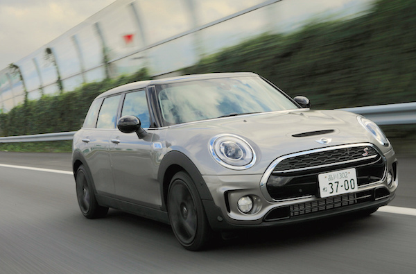 Mini Clubman Japan December 2015. Picture courtesy openers.jp