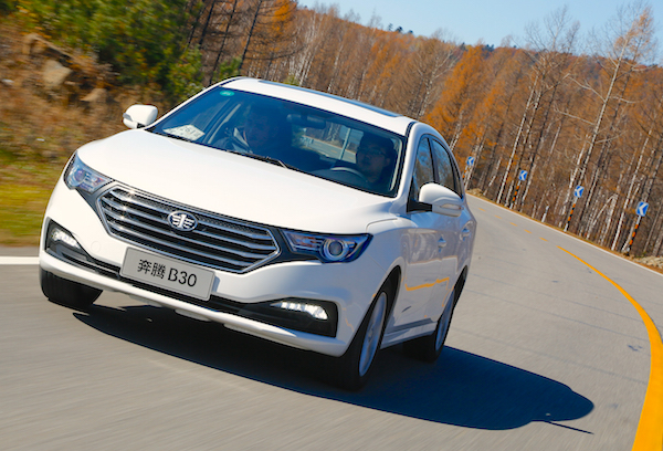 FAW Besturn B30 China January 2016. Picture courtesy auto.163.com