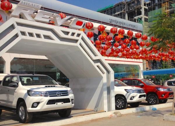 Toyota Dealership Phnom Penh
