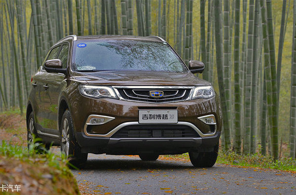Geely Boyue China May 2016. Picture courtesy che.com