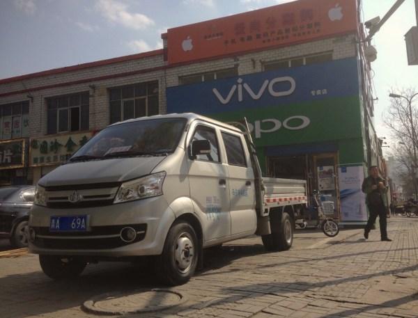 Chana Mini Truck Xining China 2016 pic3
