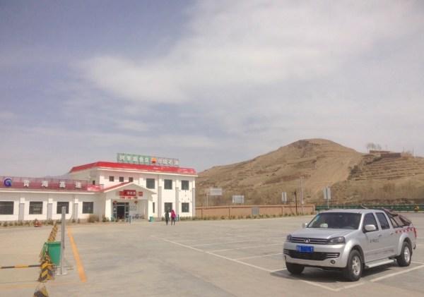 Great Wall Wingle 5 Tongren China 2016 Pic2