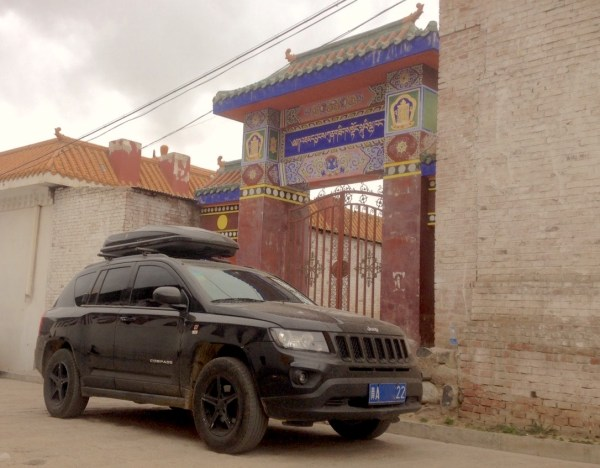 Jeep Compass Tongren China 2016