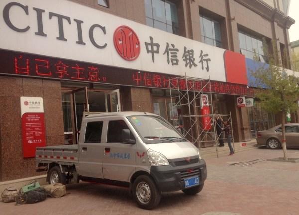 Wuling Mini Truck Xining China 2016