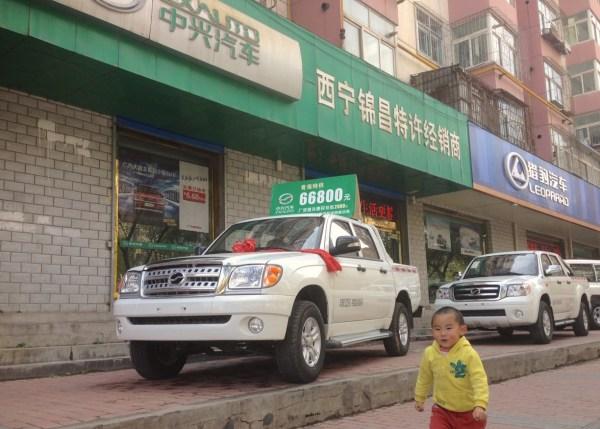 ZX Auto Grand Tiger Xining China 2016