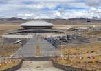 Daocheng Yading Airport