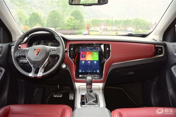 Roewe RX5 interior China July 2016. Picture courtesy bitauto.com