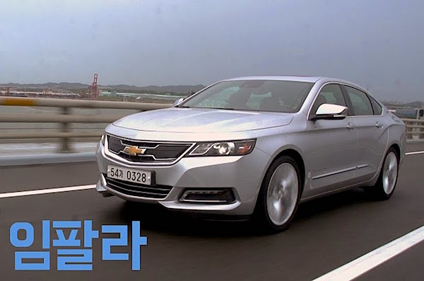 chevrolet-impala-south-korea-august-2016