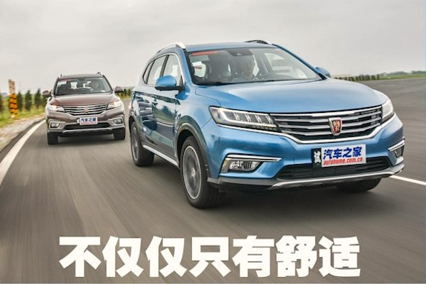 roewe-rx7-china-september-2016