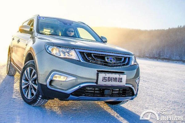 geely-boyue-china-november-2016-picture-courtesy-goshijia-com