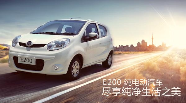JMEV E200 China December 2016