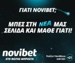 novibei1