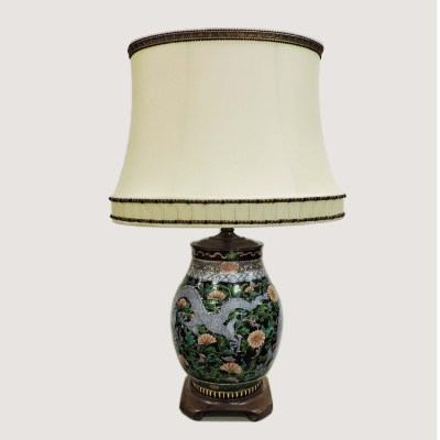 antique Amair Lamp