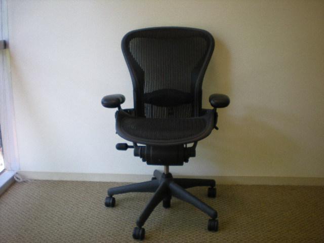 Hermann Miller Aeron Chair The Aeron Chair By Herman