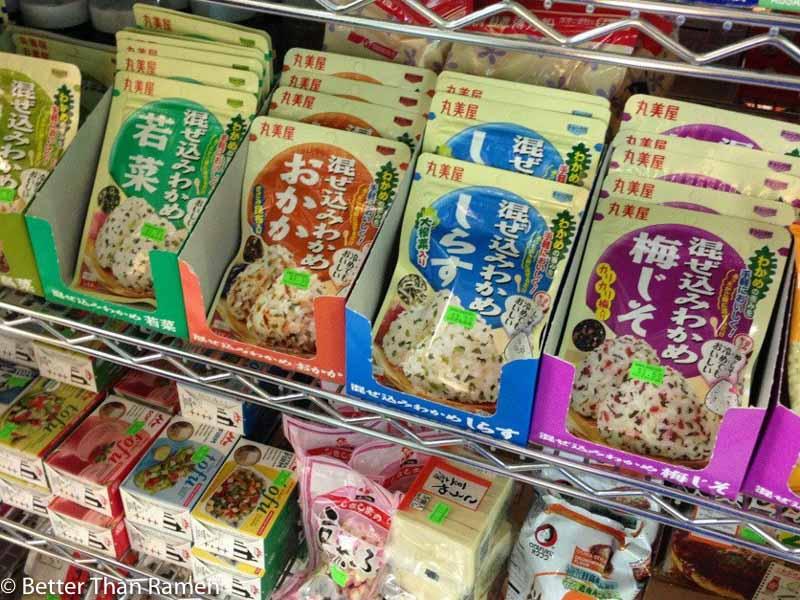 hana japanese market photo tour rice