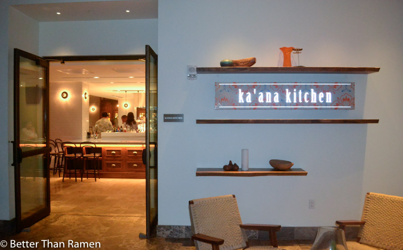 kaana kitchen andaz maui wailea review entrance