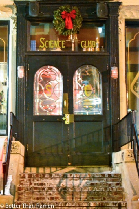 science club dc vegetarian restaurant review entrance