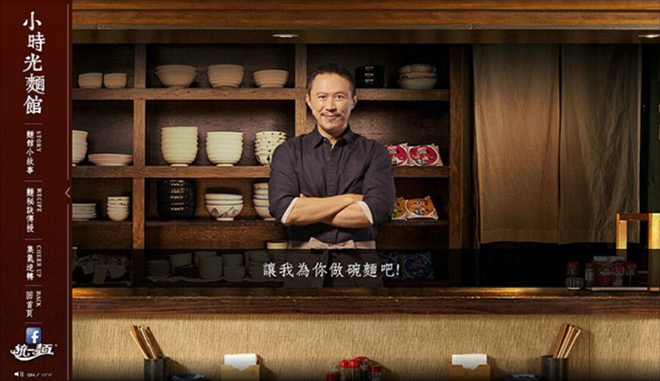 台灣廣告用故事再奪廣告界的奧斯卡-1
