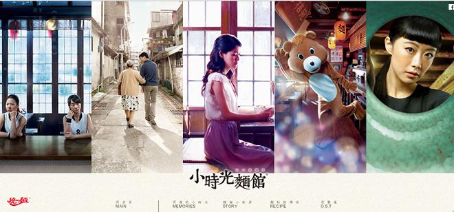 台灣廣告用故事再奪廣告界的奧斯卡-8