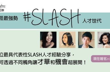 slash-event-5mar-online-video-cover