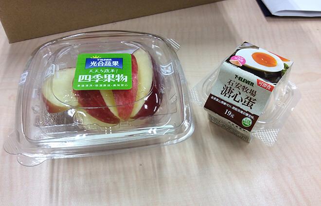 低糖飲食 蘋果 溏心蛋