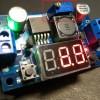 【ACアダプタを減らしたい】デスクLED照明のACアダプタを減らす