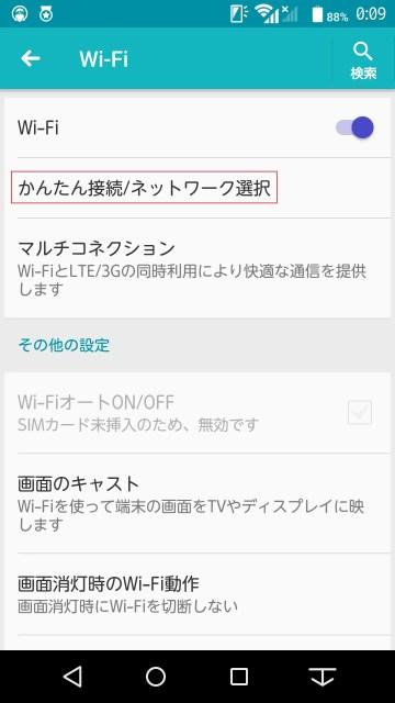 Screenshot_2015-01-01-00-09-11