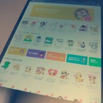 Xiaomi Mi5でラインのトーク履歴をバックアップ・復元すると文字化けするか?やってみた